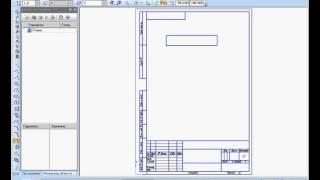 Интерфейс системы. Рабочий экран программы Компас 3D