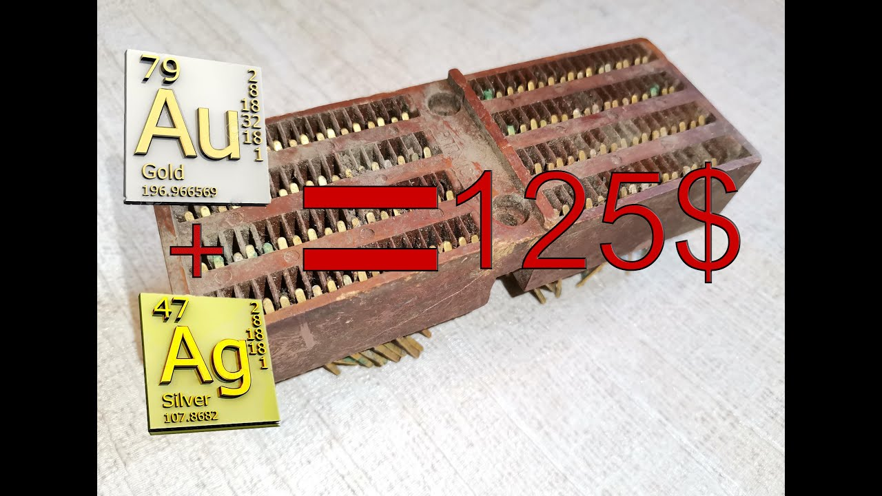 9.300руб.(125$) с разъёма РППМ10-144