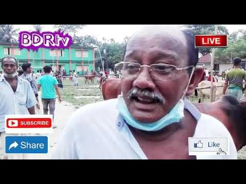 BDRtv করিমপুর খেলার