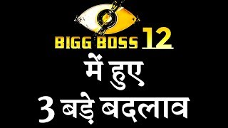 3 BIG Changes in BIGG BOSS 12, Show to start from... ?