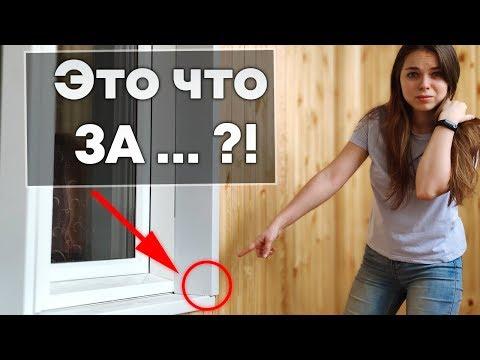 Девушка, а вы КОМПЕТЕНТНЫ в этом вопросе?! Отделка балкона горе-мастерами!