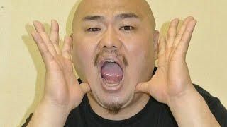 お笑いトリオ、安田大サーカスの団長安田とクロちゃんが23日、カンテ...