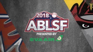 REPLAY: Melbourne Aces @ Brisbane Bandits, #ABLSF