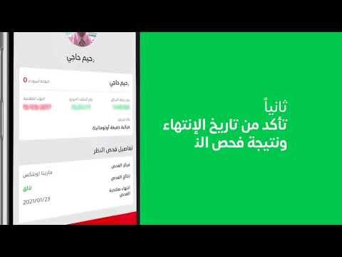 كيفية تجديد رخصة القيادة Youtube