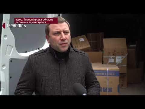 Суспільне. Тернопіль: 840 медичних костюмів та понад 5000 масок надійшли до лікарень області