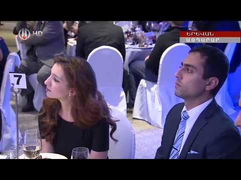 Armenian President Attends FAST-NSF Gala Dinner