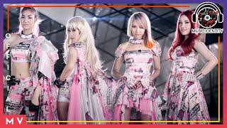 Automatic : Candy Mafia [Official MV]