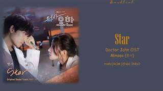 [Doctor John OST] MINSEO (민서) – Star (HAN/ROM/ENG/INDO Lyrics/가사)