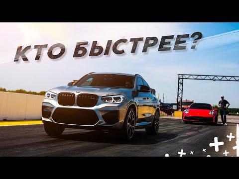 BMW X4M VS Porsche 911! Более 700 лс с 3-х литров - это реально?