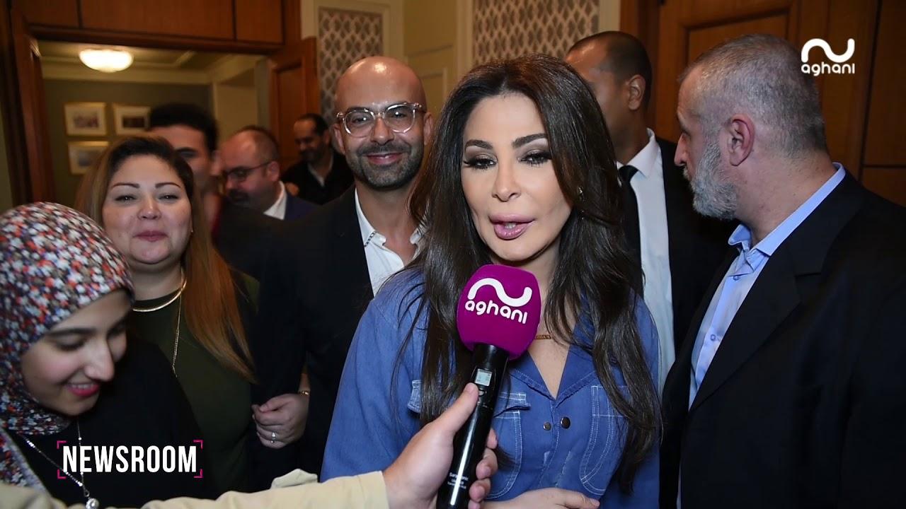 أغاني أغاني تواكب إليسا في رحلتها المصريّة. هكذا وقفت إلى جانب شيرين وهذا ما قالته عن ألبومها!