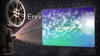 Erev Shel Shoshanim -  Evening Of Roses