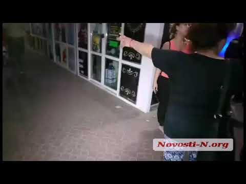 Видео 'Новости-N': В Николаеве стрельба на рынке