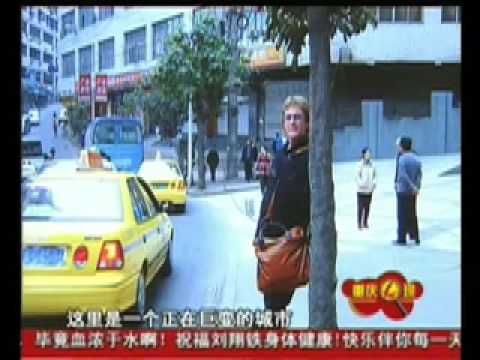 hans fenger teaches in Chongqing part 1 (Chinese TV)