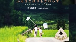 作詞・作曲:新沼謙治、編曲:村松崇継 歌詞は字幕を使っています。