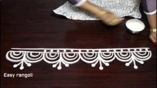 how to draw rangoli border designs step by step || kolam border designs | muggulu side designs