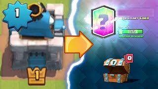LEVEL 1 GETS FREE CHEST LEGENDARY | Clash Royale | Funny Moments and Fails