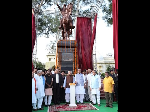 Home Minister Shri Rajnath Singh Speech After Unveiling Statue Of Chattrapati Shivaji In Lucknow.