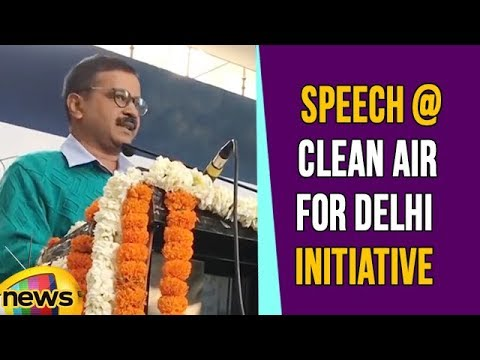 Arvind Kejriwal Speech at Clean Air for Delhi Initiative, Reduce Air Pollution Index From 300 to 200