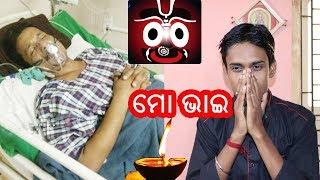 Pray for PAPU BHAI || Papu pUm pUm || SAD NEWS IN ODISHA