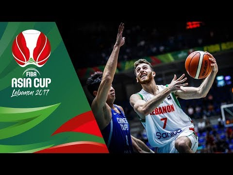 Best of Lebanon v Chinese Taipei in Slow Motion - FIBA Asia Cup 2017