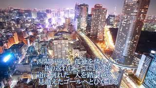 闘う戦士(戦士)たちへ愛を込めて/サザンオールスターズ COVER 歌詞付 高音質 精密採点DX 93.060点 2回目 thumbnail