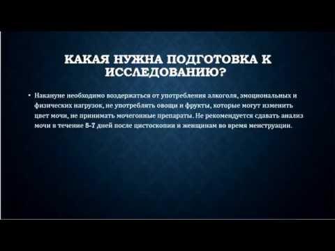 Анализ мочи по Нечипоренко — Википедия