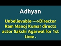 Adhyan |2015 movie |IMDB Rating |Review | Complete report | Story | Cast
