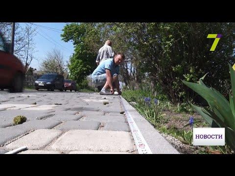 В Одессе значительно переплачивают за тротуарную плитку
