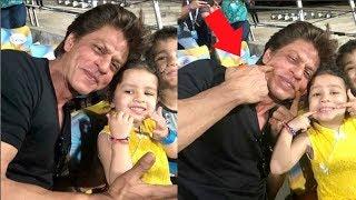 Shahrukh Khan's CUTE Video With MS Dhoni's Daughter Ziva- | KKR VS CSK Match IPL 2018