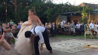Замечательный танец жениха и невесты