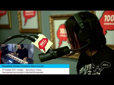 Русское Радио Азия слушать онлайн (Казахстан, Алма-Ата)