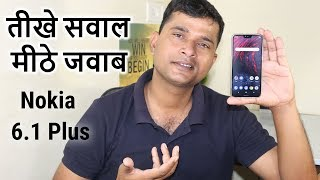Nokia 6.1 Plus FAQ Your Questions Answered | in Hindi