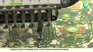 В Бишкеке состоялась презентация новой военной формы