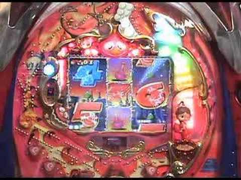 Japanease gambling machines hampton beach casino ballroom hampton beach nh