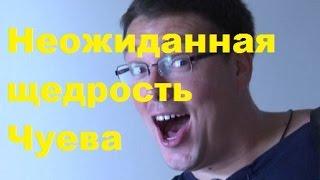 Неожиданная щедрость Чуева. Андрей Чуев, Марина Африкантова, ДОМ-2, ТНТ