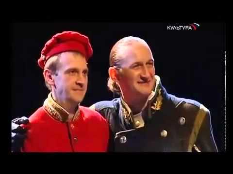 Театр Сатирикон  Король Лир