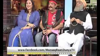 Dunya News -- Mazaaq Raat - 01-10-2013