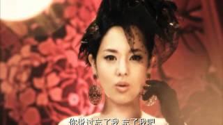 蒼井空(Aoi Sola)—第二夢(the Second Dream)MV