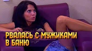 Дом-2 Свежие Новости.Эфир 1 Мая 2016 (1.05.2016)