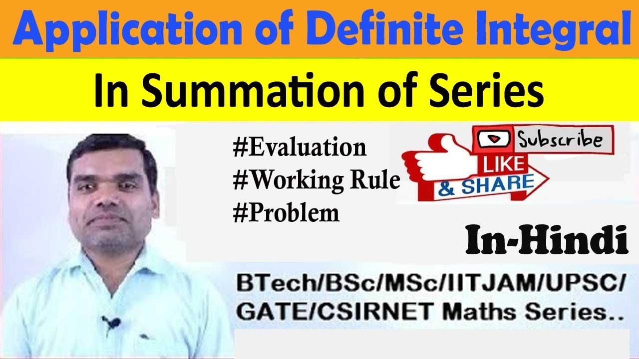 riemann integral solved problems