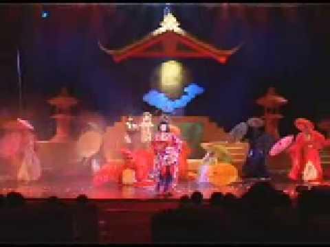 Chuyện thần tiên xứ Phù Tang p2 of 15