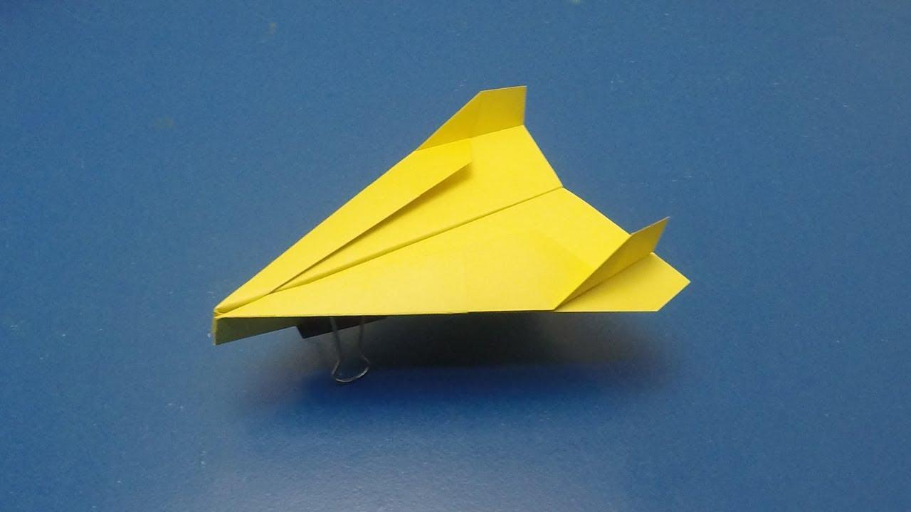 Best Paper Airplane 2020