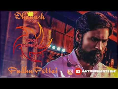 Pudhupettai Theme | Kokki Kumaru Status | Tamil Whatsapp Status