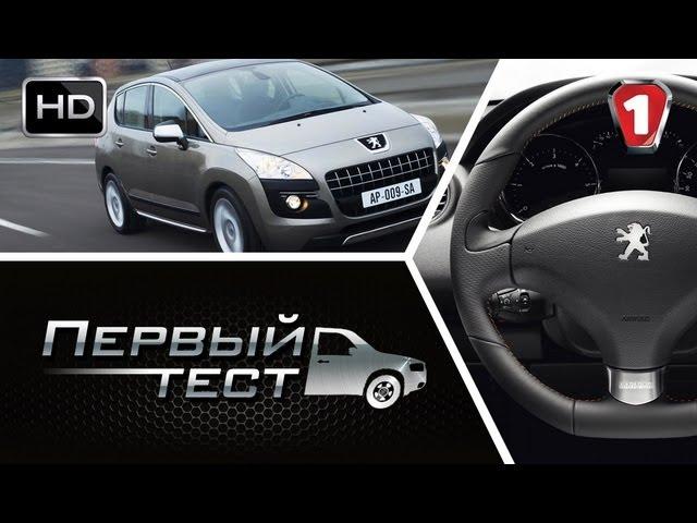 """Peugeot 3008 e-HDi (2011). """"Перший тест"""" (HD). (УКР)"""