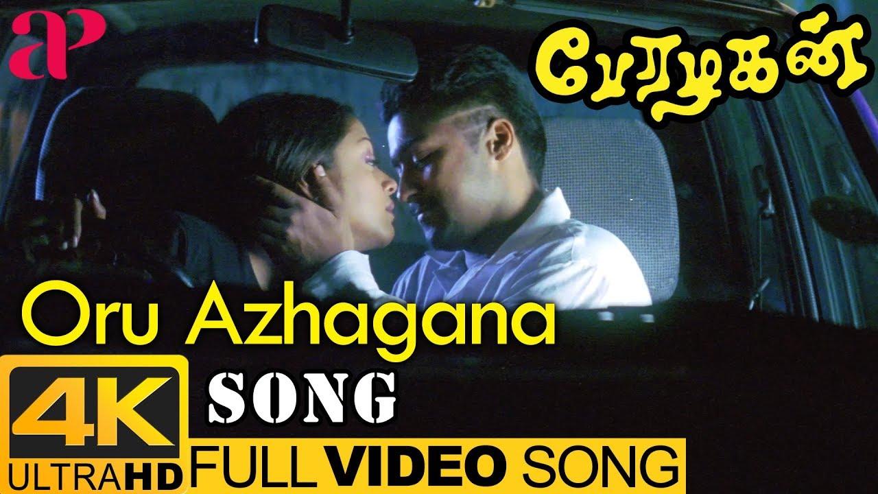 perazhagan film song