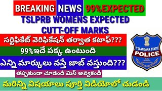 TSLPRB WOMENS CUTT-OFF EXPECTED MARKS