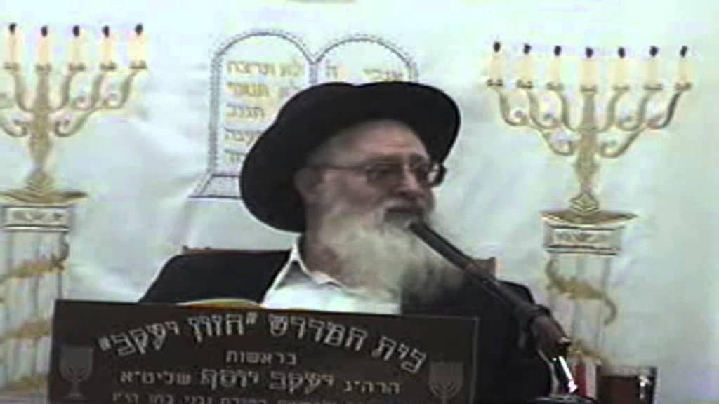 הרב יעקב יוסף זצוק''ל חו''מ סוכות קריאת ההלל