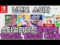 [서킷] 해외계정 만들기 for 무료게임 - YouTube