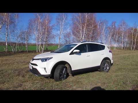 TOYOTA RAV 4  полный обзор от владельца  + тест - драйв.2.5 литра 180 л.с.