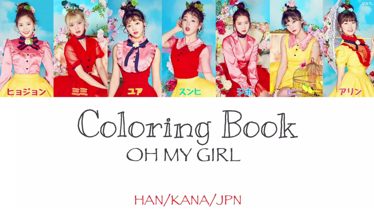 ??????/????/???Coloring Book(??? ?) OH MY GIRL(????) YouTube